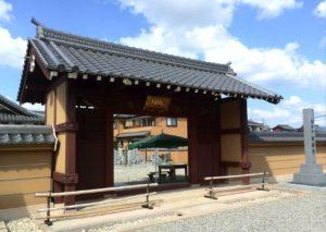 超圓寺 門(外観)